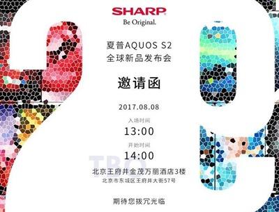 sharp2-copy-720x550