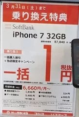 20180317_004