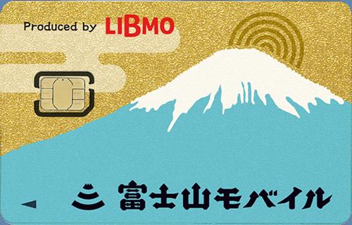 libmo_logo