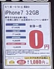 201800609_110