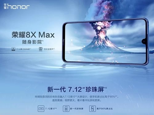 Honor-8X-Max-featured
