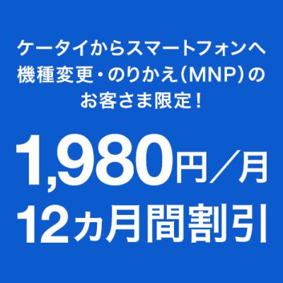 bnr_garake-sumahowari-01_470x470