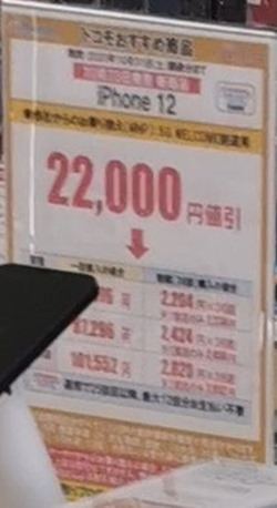2020_1024_029