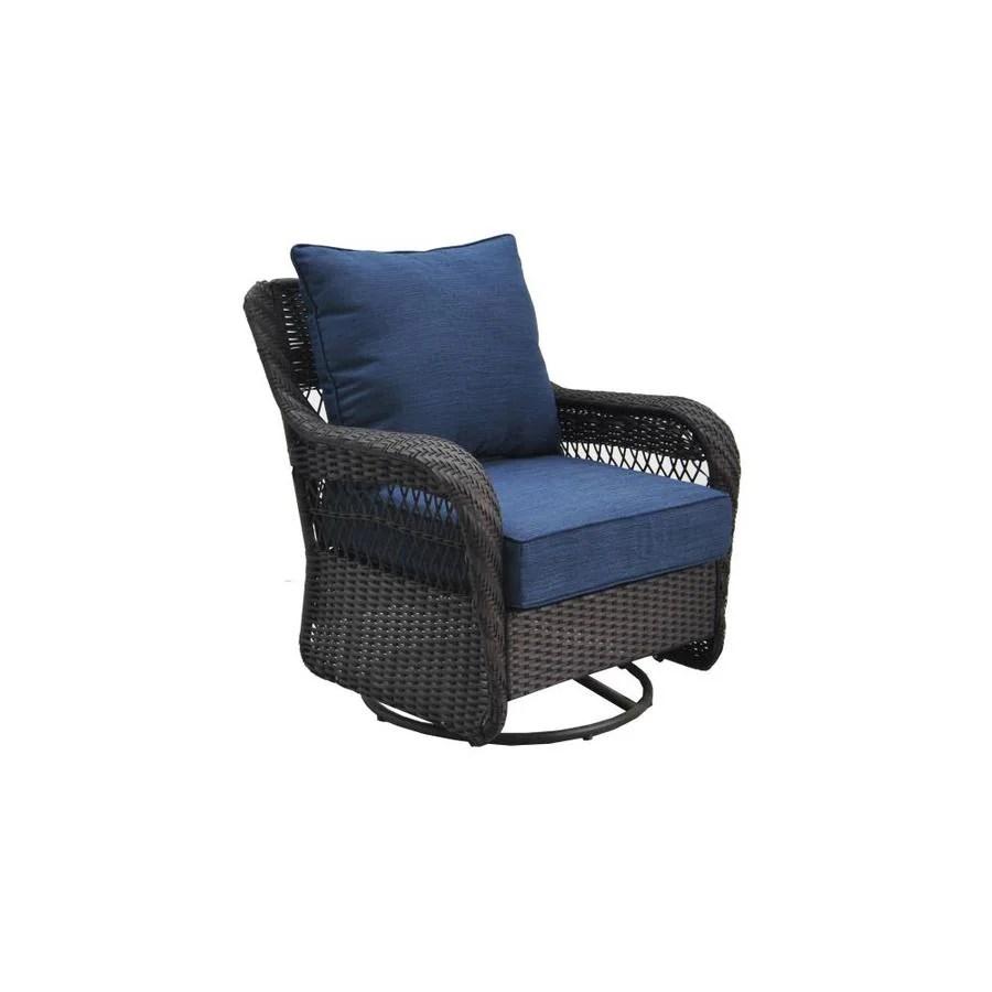 White Resin Wicker Rocking Chair