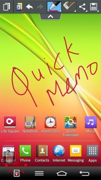 quick memo_LG G2
