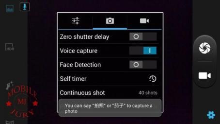 Swipe Konnect 5.0 Screenshot (35)