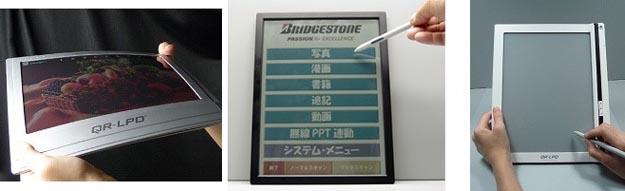 bridgestone First Flexible E-Book Reader Coming from Bridgestone?