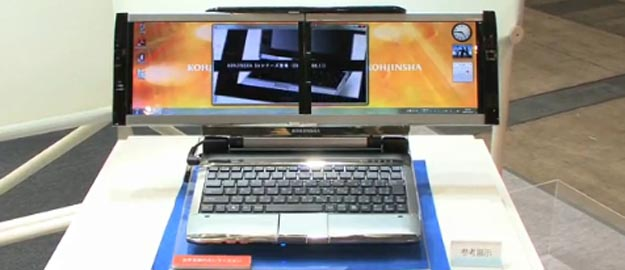 kohjinsha2 Video Demo: Kohjinsha Dual-Display Netbook Concept
