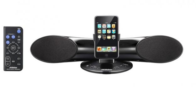 victorspeaker iPod Speaker System of the Future from JVC Victor
