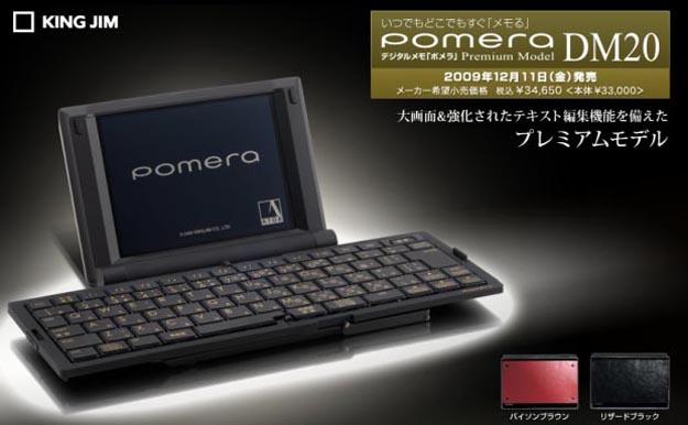 pomera King Jim Pomera DM20 Digital Notebook, Not a Netbook