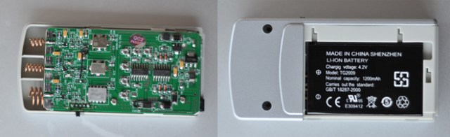 jammer-insidie Review: Cellphone GPS Jammer protects you from corporate espionage