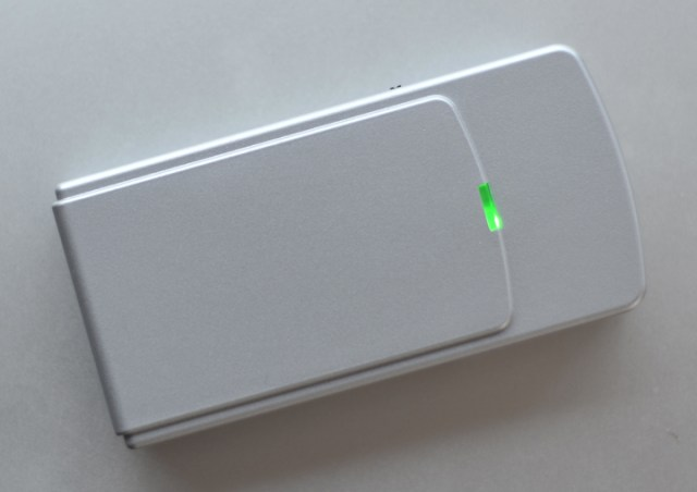 jammer Review: Cellphone GPS Jammer protects you from corporate espionage