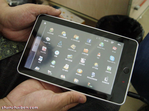 moonse-android-tablet iPad tablet clone runs Google Android