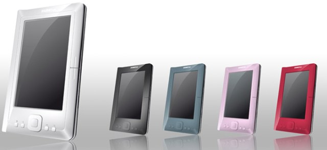 sigmatek-5-inch SigmaTek Computer to reveal 5-inch and 7-inch eReaders at IFA