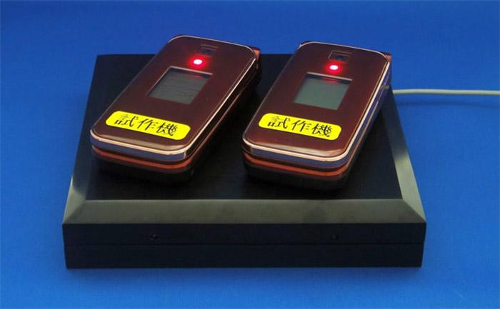 fujitsu-wireless-01 True wireless charging coming from Fujitsu this century?