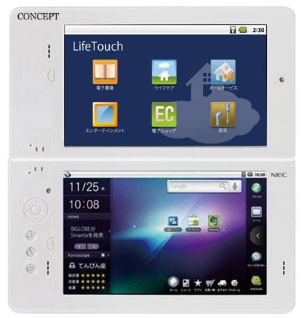 nec-lifetouch-dualscreen-tablet  NEC Cloud Communicator Android tablet with dual screens at CES