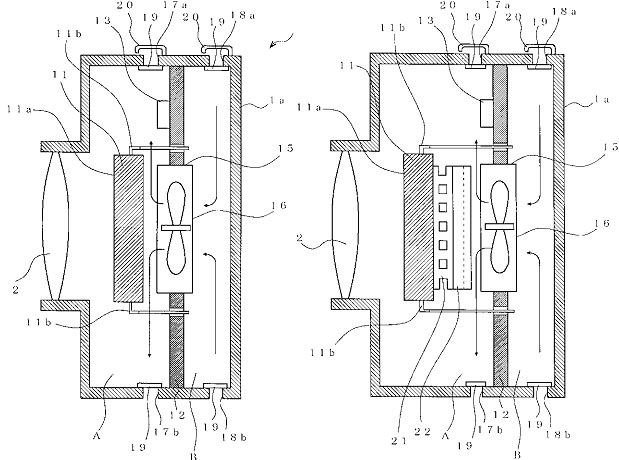 nikonfanpatent Nikon Planning Embedded Sensor Fan for Cameras