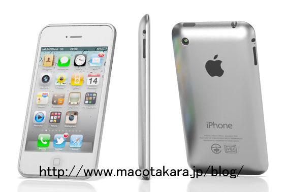 iPhone5_aluminum Rumor: iPhone 5 To Look More Like iPad 2