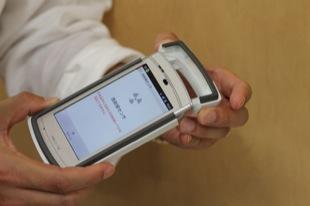docomo Special NTT DoCoMo smartphone jackets measure radiation and more