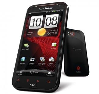 111104-rezound Verizon Gets $300 HTC Rezound Smartphone November 14