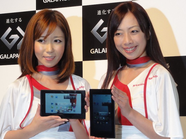 s6-640x480 Sharp At It Again With Overpriced Galapagos Tablet