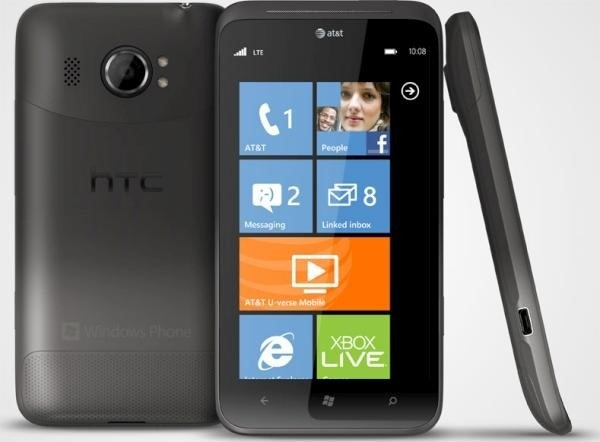 htc_titan_ii AT&T LTE Lineup Includes Samsung Galaxy Note, HTC Titan 2, Nokia Lumia 900 And More