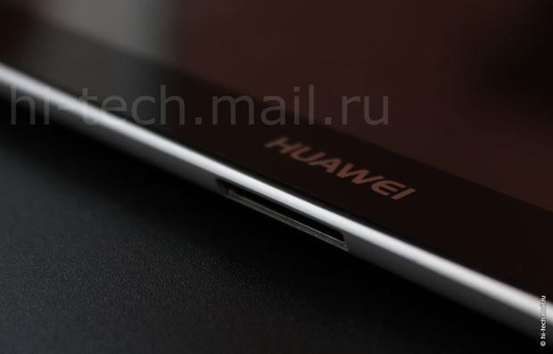 120221-huawei1 The Skinny on Huawei's Slim 10-Inch Android ICS Tablet