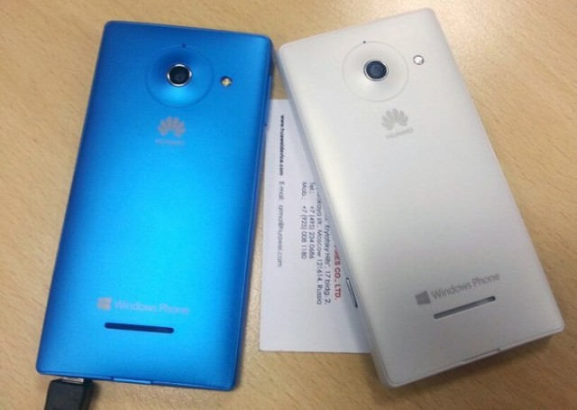 White-Huawei-640x454 Nokia and HTC's Competition is Increasing, Huawei Ascend W1 coming to Italy and Asia in Early 2013