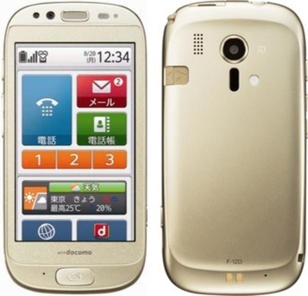 rakuraku Fujitsu to Release Phone for Seniors in the US and Europe
