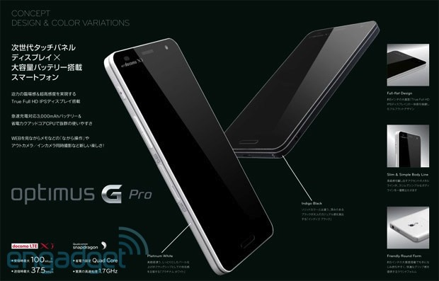 opt-g-pro 1080p LG Optimus G Pro Leaked, Heading to Japan?