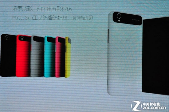 zte-grand-s-colours ZTE Grand S shows up in a Range of Different Colors