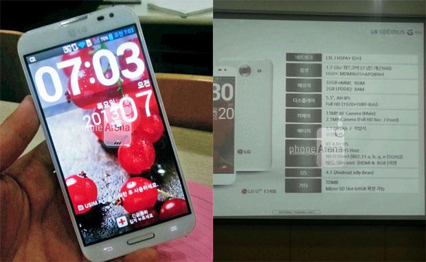 130207-lgoptgpro 5.5-Inch 1080p LG Optimus G Pro Challenges Galaxy Note 2 in Korea