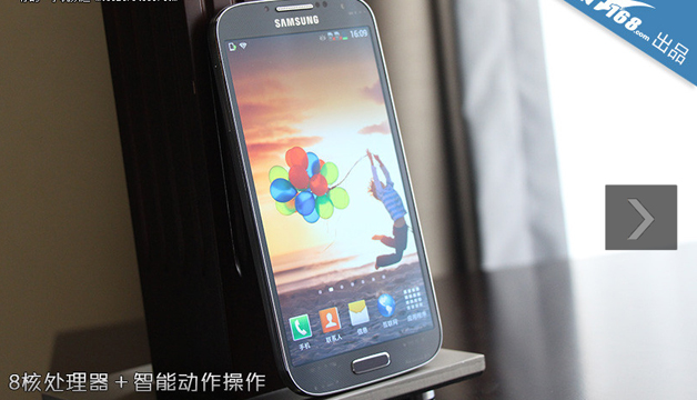 galaxys4 Samsung Galaxy S4 Gets Official
