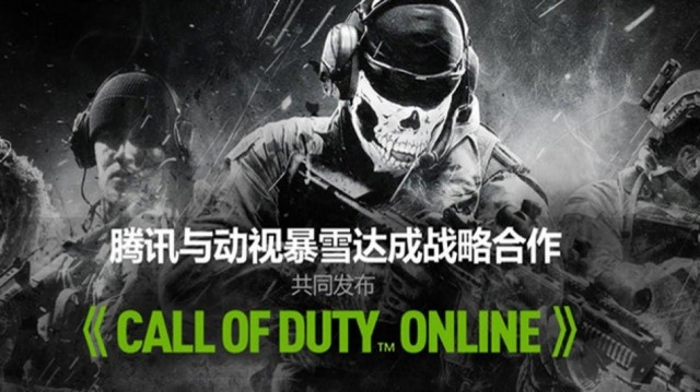 130927-cod-640x359  After 13 Years, Video Game Consoles Will Be A-Okay in China Again