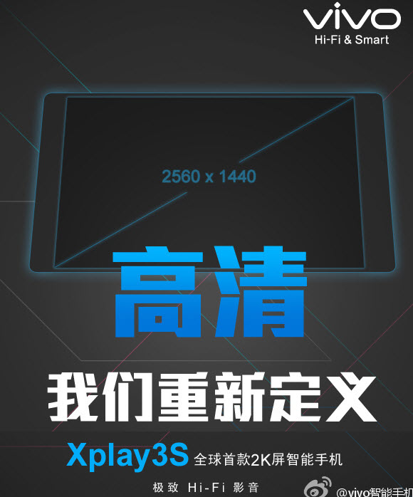 131016-xplay Vivo XPlay 3S Android Smartphone Debuts 2560x1440 2K Display