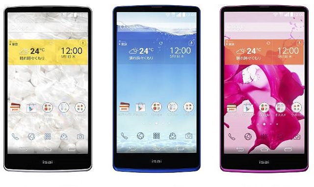 lg-isai-fl LG G3 Will Be Big Trouble For Samsung And HTC