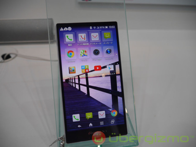sharp-zeta-sh-01g CEATEC 2014: Sharp Aquos Zeta SH-01G Android Smartphone (Video)