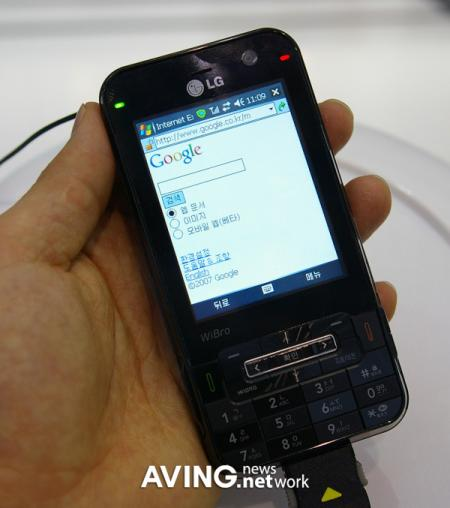 LG KC1 smartphone with WiBro