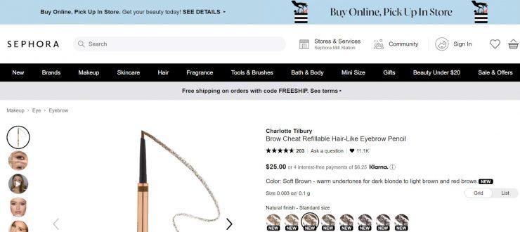 Sephora's desktop landing page.