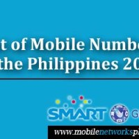 List of Mobile Numbers in Philippines 2016 - SMART GLOBE SUN CELLULAR
