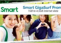 Smart GigaSurf Promo