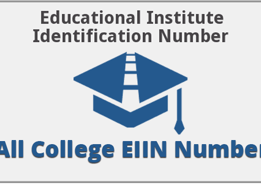 colleges eiin