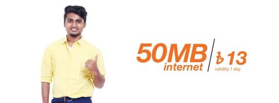 50 MB