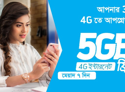 Grameenphone-4G-Internet-Offers
