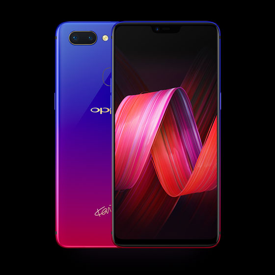 OPPO R15 Nebula Special Edition