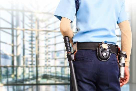 hire a security guard