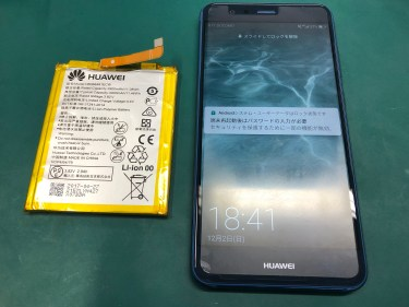 Huawei P10lite バッテリー交換