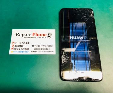 Huawei nova lite3 画面割れ修理