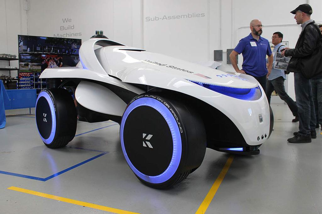 robot knightscope K7