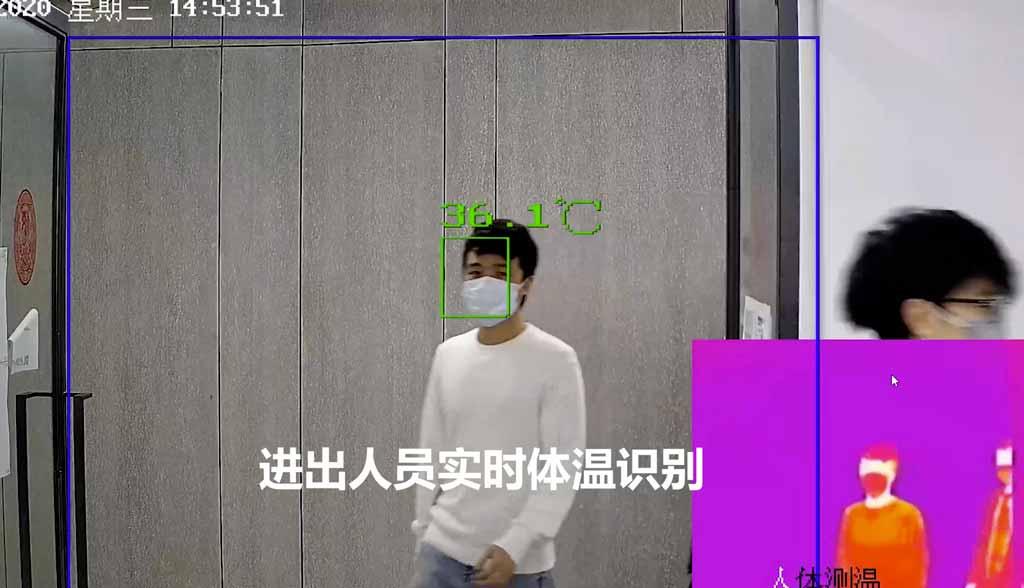 Screenshot of Youibot ARIS robot showing human temperature check
